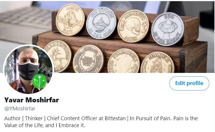 تصویر سکههای معروف رواقیگری